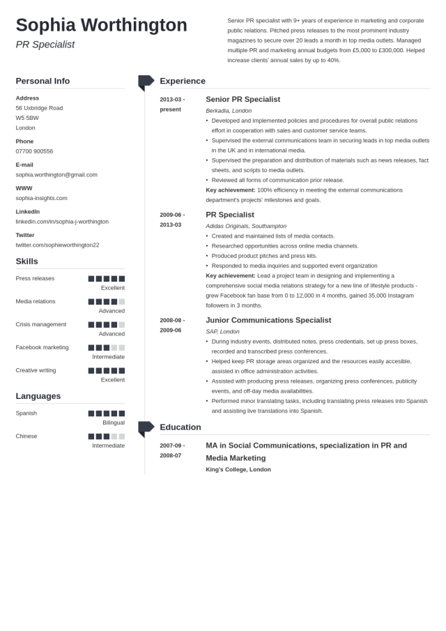 Personal Statement/Personal Profile for Resume/CV: Examples