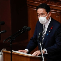 Prime Minister Fumio Kishida delivers his first policy speech at the Diet in Tokyo on Friday. | REUTERS
