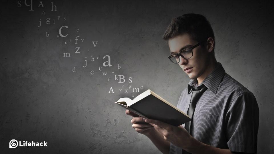 reading hack