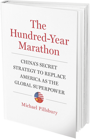 3) The Hundred-Year Marathon
