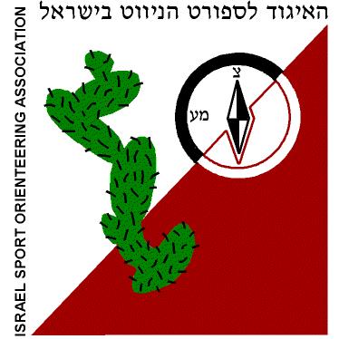 israel-orien...