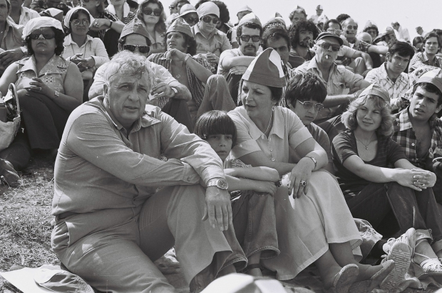 Ariel Sharon 1977