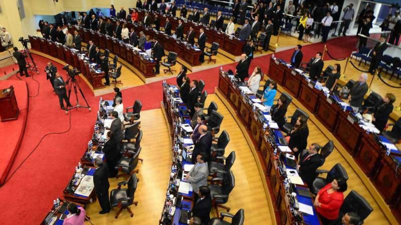 Diputados en plenaria