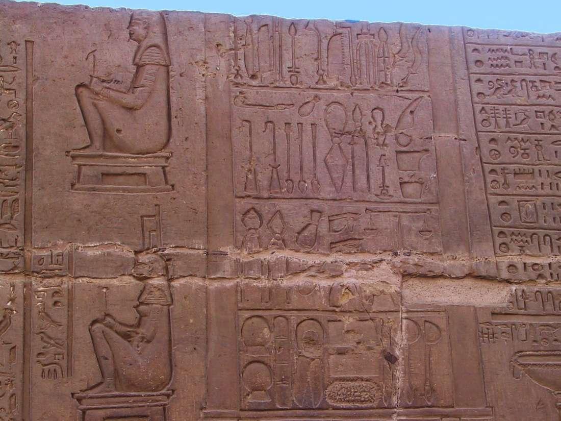 Ancient Egyptian Medicine Influences Practice Magic
