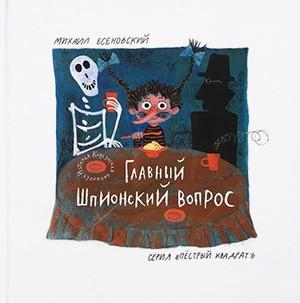 Baraban mashinasi rus ruletini bepul oynang