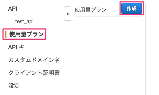 033_usage