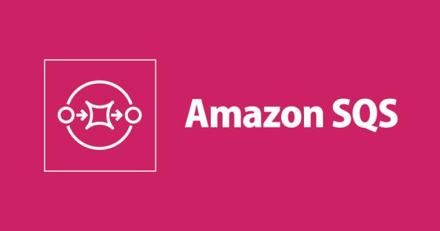 AWS再入門ブログリレー Amazon SQS編