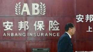 anbang insurance
