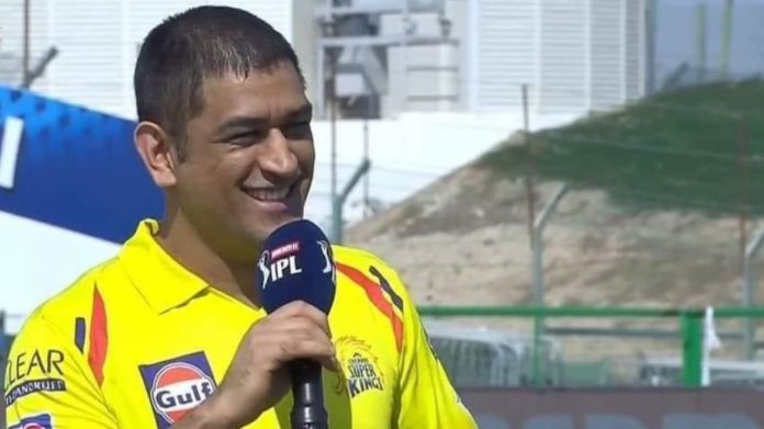 Definitely not': MS Dhoni on CSK vs KXIP IPL 2020 match being his last for  Chennai Super Kings | The SportsRush