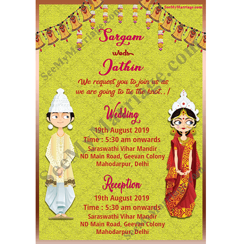 Theme Whats Wedding Invitation Card