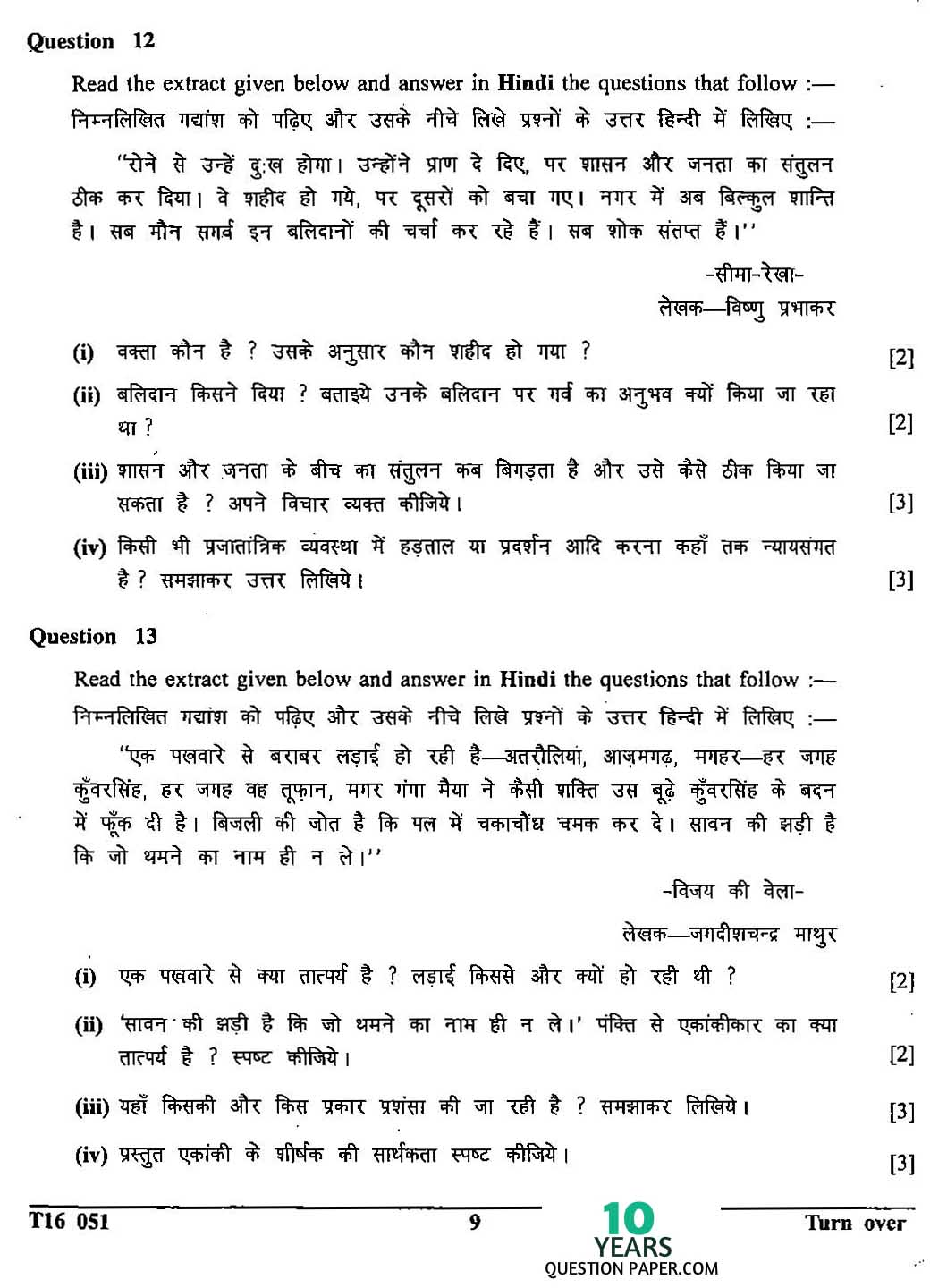 Worksheet On Tenses For Grade 7 Icse
