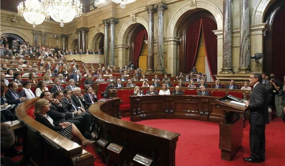 Resultado de imagen para el parlament de catalunya