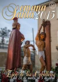 El Ayuntamiento de Ejea solicita que los actos se declaren Fiesta de Interés Turístico de Aragón'