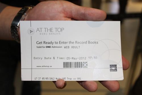 チケット。
