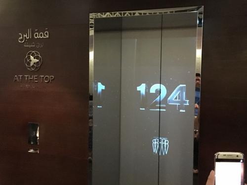 このエレベーターまでの<br />道のりは<br />長かった!!!!<br />やっと到着した<br />この高速エレベーターで<br />124階まで向かいます。<br /><br />ちなみに<br />この高速エレベーターの早さは<br />秒速10メートルだとか・・・