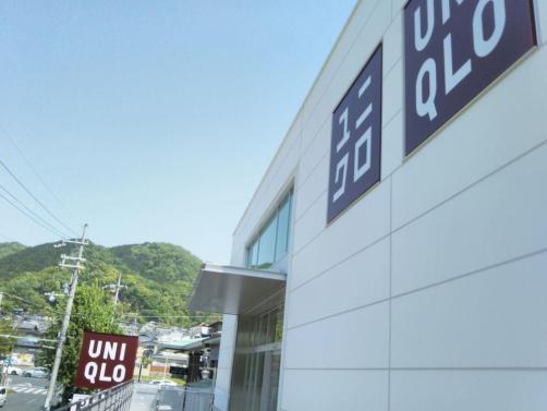 「ユニクロ 京都 看板」の画像検索結果