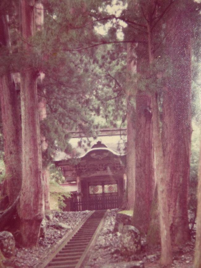 『1976年(昭和51年)GW 一人旅にのめり込む原點の北陸地方(福井 ...