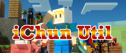 iChun Util Mod 1.16.3|1.12.2