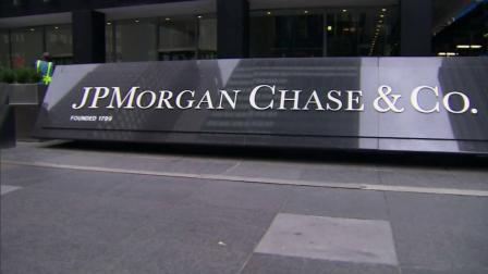 A sign for JPMorgan Chase & Co. is seen in this undated file photo.