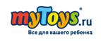 промокод myToys