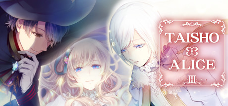 TAISHO x ALICE episode 3 Free Download