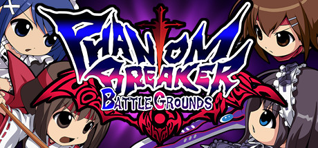 รีวิวเกม Phantom Breaker: Battle Grounds