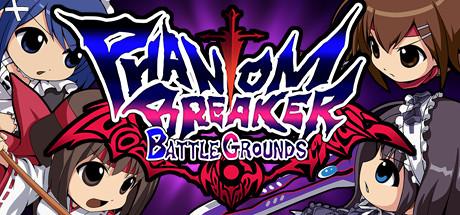 รีวิวเกม Phantom Breaker: Battle Grounds