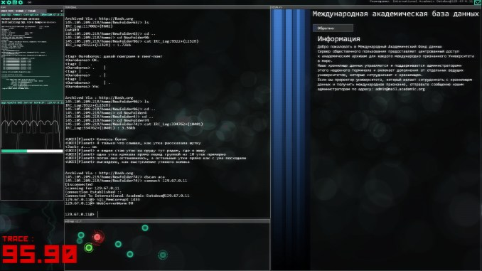 Hacknet screenshot 2