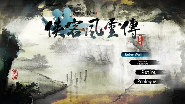 Tale of Wuxia Prequel v1.0.1.4 Plus 22 Trainer-FLiNG