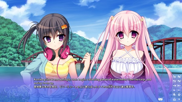 Corona Blossom Vol.1 Gift From the Galaxy Free Download