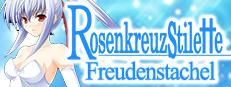 Rosenkreuzstilette Freudenstachel
