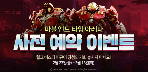 Marvel End Time Arena MOBA Coming To Steam Korean