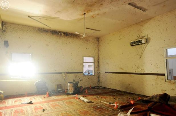 4- مسجد الطوارئ بعسير: