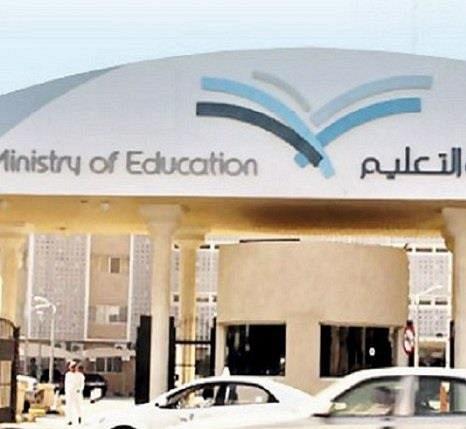 بالأسماء.. التعليم تعين 393 خريجة على وظائف تعليمية
