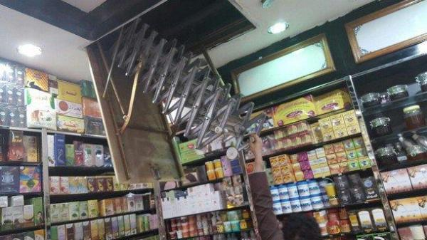 الإطاحة بوافد يروج أدوية جنسية محظورة قرب المسجد الحرام