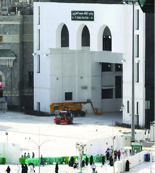 اغلاق باب الملك عبدالعزيز
