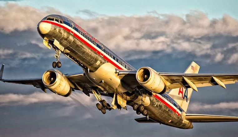 الخطوط الجوية الأمريكية