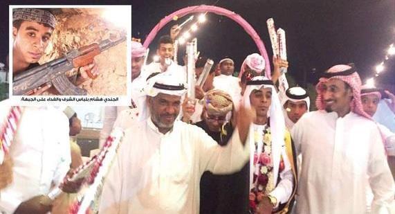 العريس هشام العر