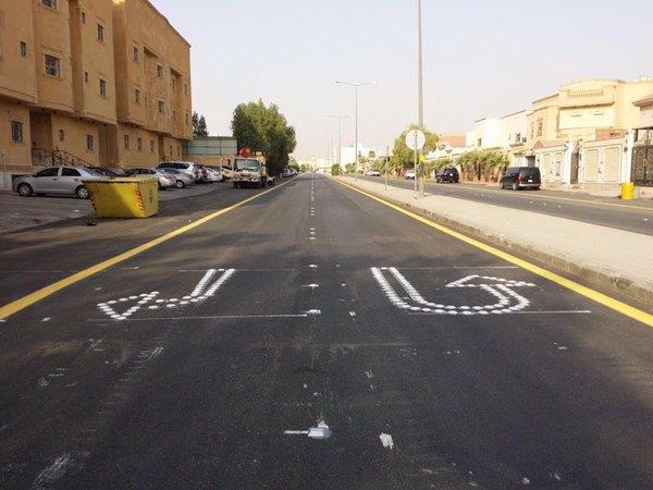 """""""أمانة الرياض"""" تدشن معدة جديدة لإصلاح الحفر و الشقوق في الشوارع - صور"""
