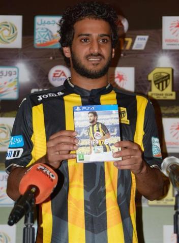 عبدالرحمن الغامدي يزين غلاف فيفا 17 ( صور )