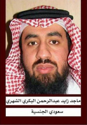 ماجد زايد عبدالرحمن الشهري