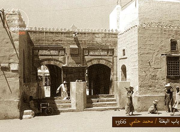 2- باب البغلة : يعلو أرضية المسجد الحرام بست درجات، وله منفذان لكل منفذ باب بمصراعين. ولا يعرف سبب هذه التسمية.