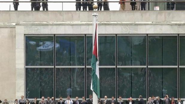 رفع علم فلسطين لأول مرة في الأمم المتحدة