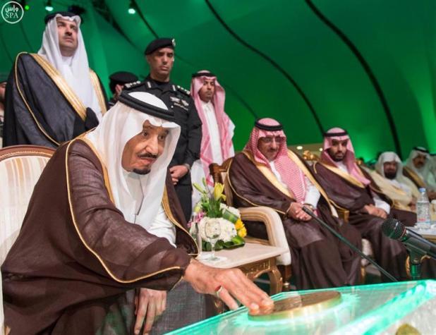 خادم الحرمين الشريفين يشرف حفل أهالي منطقة المدينة المنورة