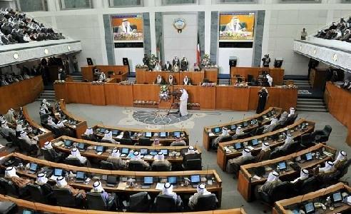 ارشيفية لمجلس الامة الكويتي