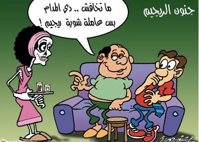اشرف حمدي - مصر