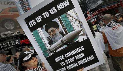 بالصور .. مظاهرة في تايمز سكوير ضد الاتفاق النووي الإيراني