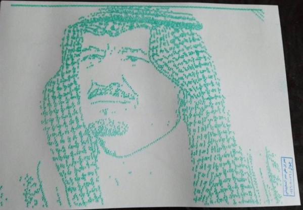 شاهد.. كيف خرجت صورة رسمها كفيف لخادم الحرمين الملك سلمان