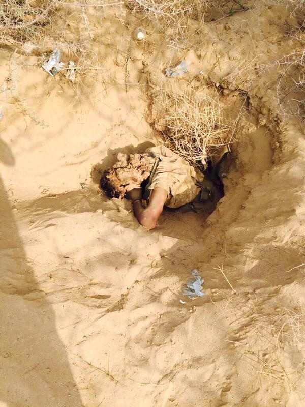 القوات السعودية تقتل 40 حوثياً حاولوا التسلل إلى داخل قرية بجازان