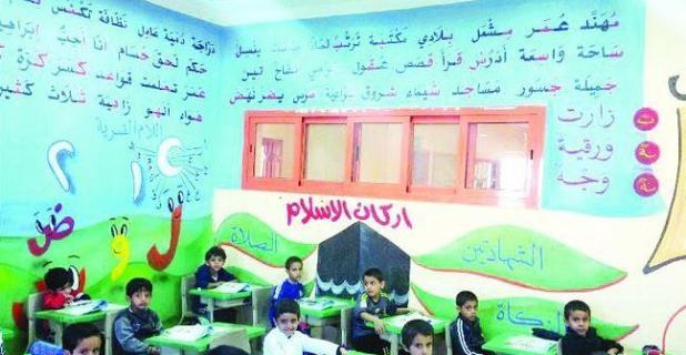 معلم في أبها يحول فصله الدراسي إلى بيئة جاذبة
